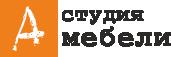 Студия Мебели Апельсин